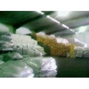 Zahar de la Sc Fabrica De Zahar Packing Srl