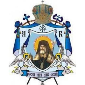 Arhiepiscopia Ramnicului Centrul De Pelerinaj Sf. Voievod Co