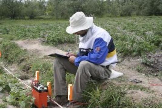 Prospectiuni geofizice - geologie si hidrogeologie