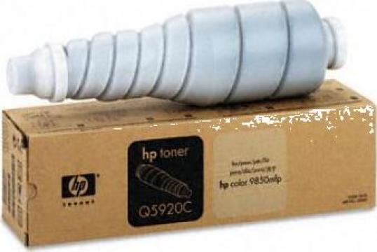 Cartus Imprimanta Laser Original HP Q5920C de la Green Toner