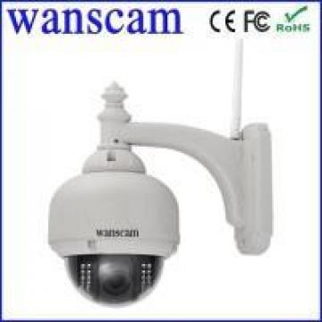 Camera supraveghere video pentru exterior cu zoom