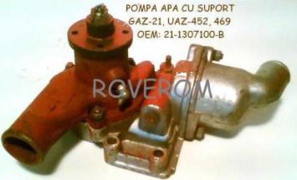 Pompa apa cu suport termostat GAZ-21,UAZ-452, 469