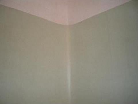 Tapet PVC omogen
