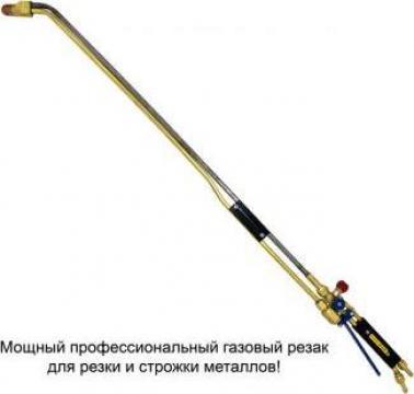 Arzator taiere - tratament manual cu flacara Donmet 502 de la Furitech Srl