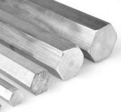 Bara aluminiu hexagonala H 24mm duraluminiu, dural