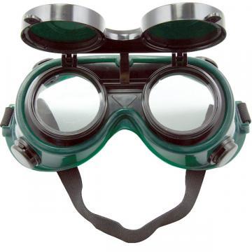 Ochelari sudor cu lentile ajustabile (1 bucata) de la Sirius Distribution Srl