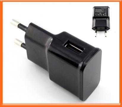 Adaptor telefon mobil Samsung USB