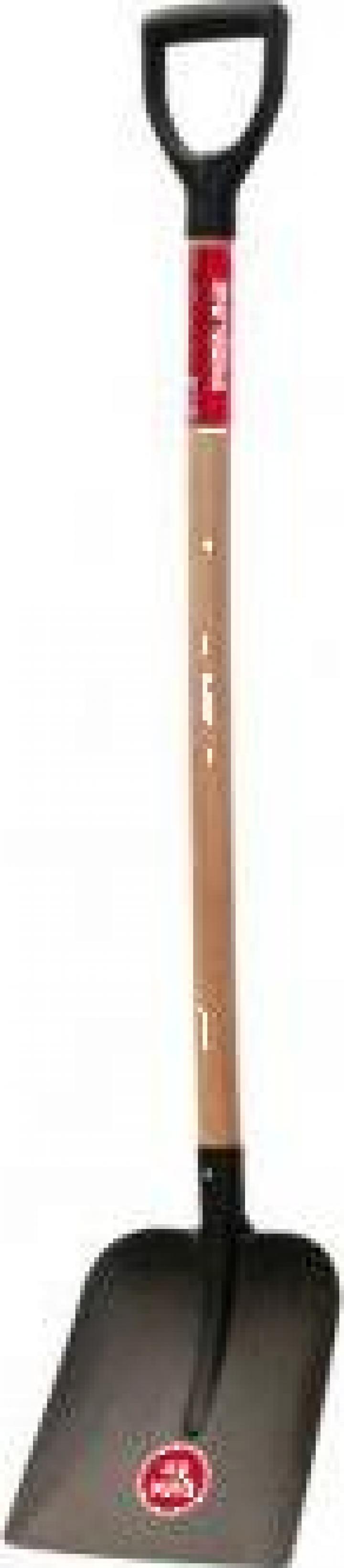 Lopata cu maner lemn 250x280/1250mm