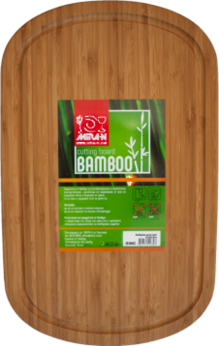 Tocator bucatarie bambus ovala Raki 42x27x1,9cm