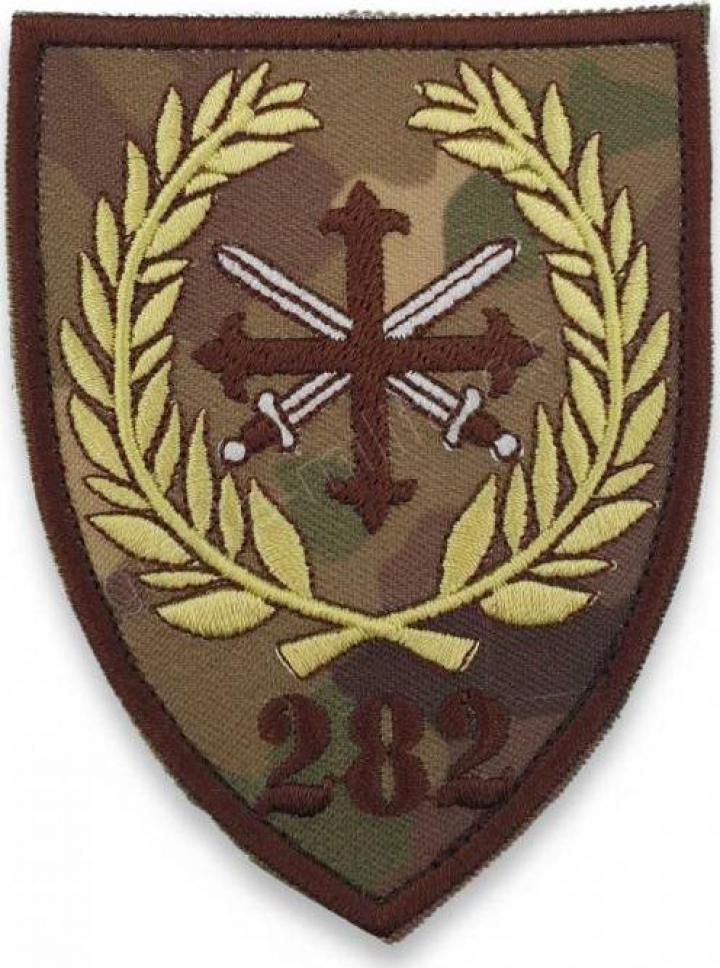 Emblema Brigada 282 Blindata pentru instructie