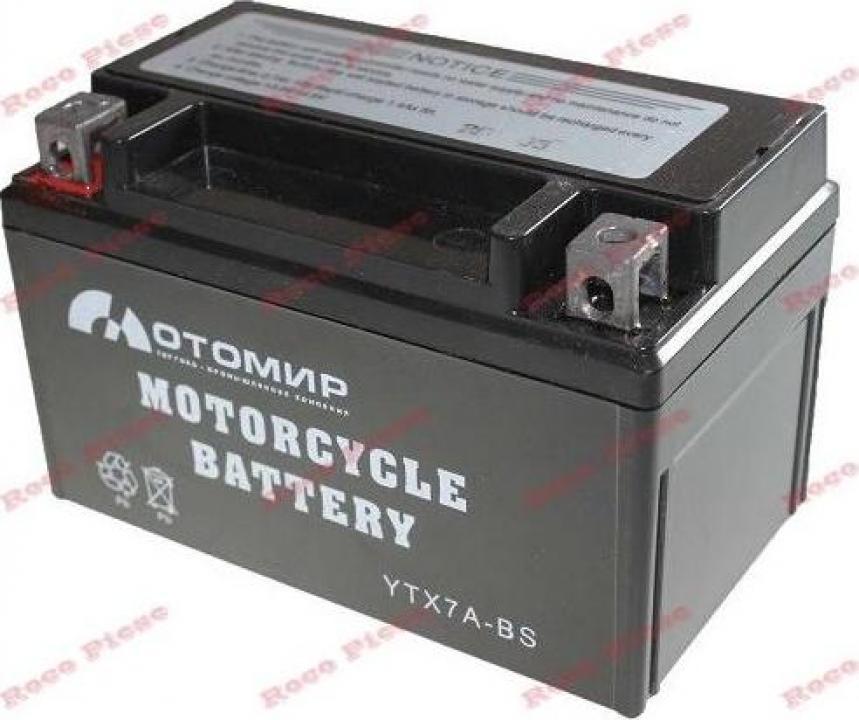 Baterie gel scuter, Atv 7ah 12V (neagra)