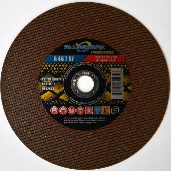 Disc debitare Shark Yellow 230x1.9x22, 25buc/ cutie