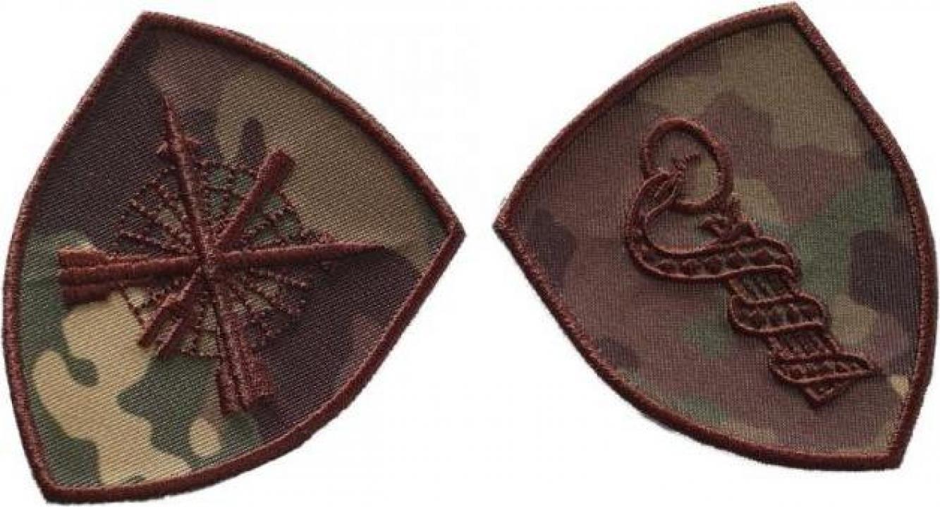 Emblema semn de arma maneca-scut combat Forte Terestre